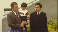 TVB电视剧《创世纪 天地有情》主题曲_标清