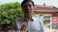 香山医院为卢惠英左髋关节置换(65岁2013年回访)