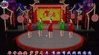 宇美广场舞原创《过新年》(2015最新歌曲)编舞:王琼珠
