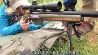 第六十五集 狙击教官的致富经:探访枪托工厂
