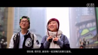 重庆解放碑Apple Store苹果零售店宣传视频