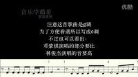 学霸哥评林俊杰:《手心的蔷薇》