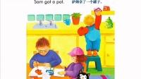 英语故事102 Sam's Pot