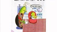 英语故事103 Bob Bug