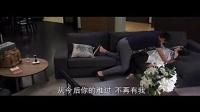 <何以笙箫默>精华版 何以琛 赵默笙剪辑  08