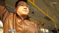 公交车遭遇猥琐男 奇葩的让座经历《一见你就笑》第10期