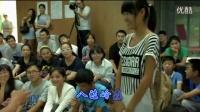 2014联合国中国可持续青训营总结视频(5分钟版)
