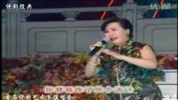 首届中国唐山评剧艺术节演唱会 评剧 第1张