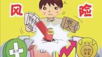 【新华理财】理财三十六计(访谈剪辑版)