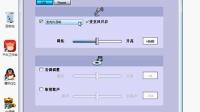 原装正品电脑USB声卡网络k歌5Hv2驱动程序软件调试技巧分享