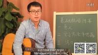 【玄武吉他教室】乐理教学 第九课 视唱练耳方法和细节