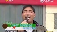 """临沭""""大砖哥""""的梦想演唱会"""