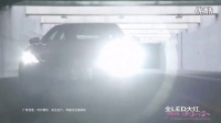 北京加利谷影视广告公司拍摄作品——东风标致408