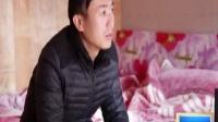 湖南电视台:拍客日记 一个月接上百电话 上演真实版《亲爱的》2015.1.21世界大不同