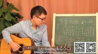 【玄武吉他教室】乐理教学 第十一课 简谱六线谱基础视唱练耳范例