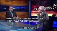 【中文字幕】2014-15 连环4月食(血月)Sid Roth采访Mark Biltz