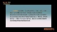 声乐教学|廖小寧谈意大利咽音练声法-对嗓音重建和确立声部 03