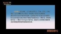 【燕山夜话】声乐教学|咽音练声法对演唱好古典美声作品的意义 01