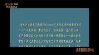 声乐教学|廖小寧漫谈意大利咽音练声法-嗓音健康与歌唱02