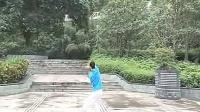 5、第五套柔力球全民健身套路 《中国梦》教学