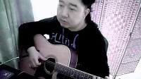 蔡丰翻唱马条《封锁线》吉他弹唱