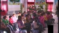 红光农场幼儿园中班语言《爱护树木》示范课 haolaoshi.tv_高清