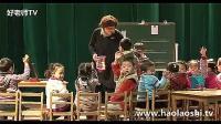 红光农场幼儿园中班语言《小兔分萝卜》 应采云_高清_标清