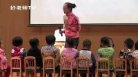 红光农场幼儿园中班语言优质课《问路》_高清