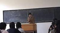 陈明舒《语言学概论 · 词义》