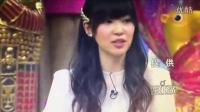 女团NMB48成员被众人摸胸 以证好身材