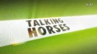 StanJames.com - Talking Horses