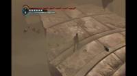【视频攻略】《波斯王子5遗忘之沙》-第13期