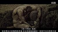 巴赫《G弦上的咏叹调 》《七宗罪》(电影中古典乐)