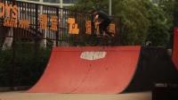 【XV】《BMX环游记》第一集 上海BMX风情