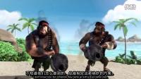 海岛奇兵:史上最佳方案(官方电视广告)