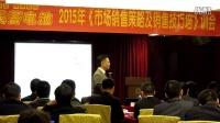 台湾著名培训专家刘成熙-市场营销策略与销售技巧授课视频