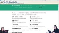 [2015]兄弟连高洛峰 CSS3视频教程 18 使用CSS3服务器端字体属性