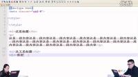 [2015]兄弟连高洛峰 CSS3视频教程 17 使用CSS3多列布局属性
