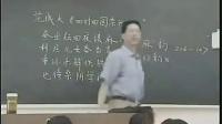 董志翘《古代汉语 · 通论 · 诗律》