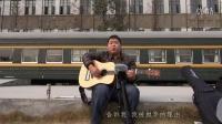 【琴侣】吉他弹唱《坚强的理由》