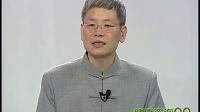 理论教学视频02-总论【2015年张钊汉原始点疗法】