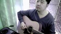 蔡丰《往事无非》吉他弹唱版,舞台剧《东北往事》插曲