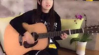 镯子精灵吉他弹唱:《自拍》cover 女生版