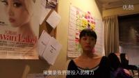 金瑶 - 舞蹈的信徒 - 香港芭蕾舞团首席舞蹈员