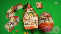 打開巨大的JUMBO GIANT金德驚喜蛋和巧克力出奇蛋的收集!