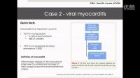 心血管磁共振系列讲座-2. 扩张型心肌病