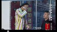 【高清】刘小光搞笑小品全集《公交车上》
