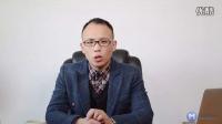 SEO基础视频教程第一节