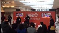 SOHO3Q CHIEF DESIGNER, FUXING PLAZA, SHANGHAI