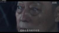 [北平无战事]第42集女儿被处决谢培东伤心欲绝